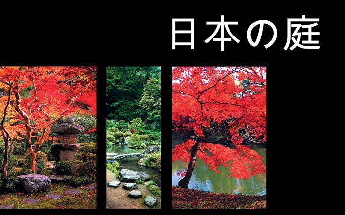 Японски градини - списание Жилища