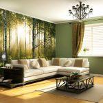 Фото-тапет с горски пейзаж