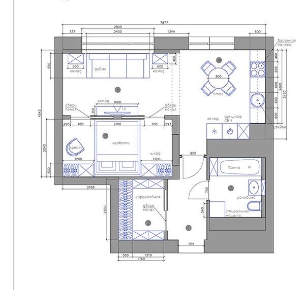 План на жилището